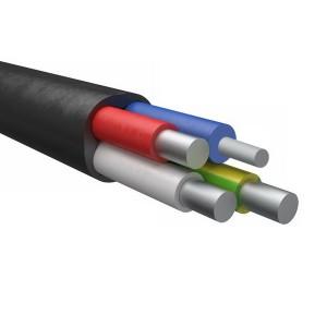 Кабель силовой АВВГнг(А)-LS 0,66кВ 3х2,5 ГОСТ